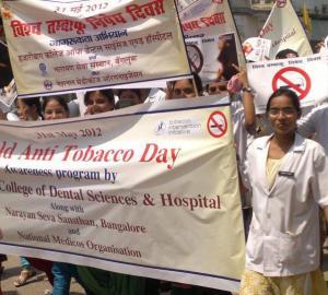 Tobacco Free India Campaign-1
